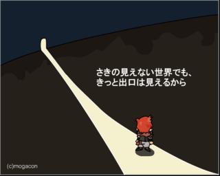 japan2.png