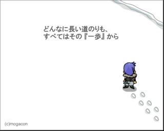japan3.png